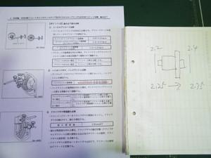 Dscn244301