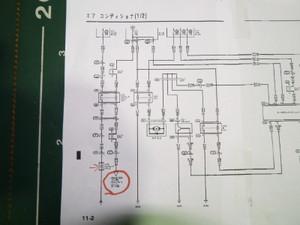 Dscn255901