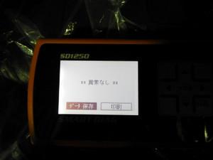 Dscn004901