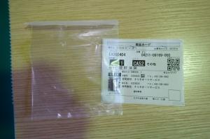 Dscf062701