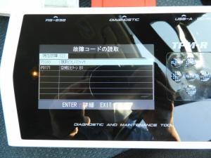 Dscn428001