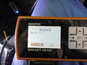 Dscn501801