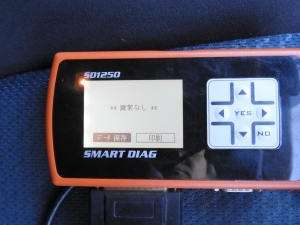Dscn506101