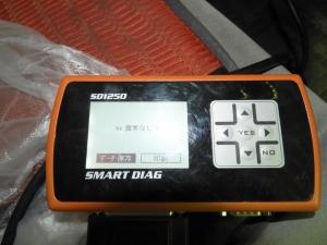 Dscn520201_20210108211701