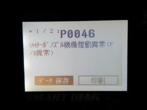 Dscn772101