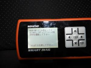 Dscn826701